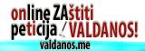 Peticioni për mbrojtjen e Valdanosit | Peticija za zaštitu Valdanosa