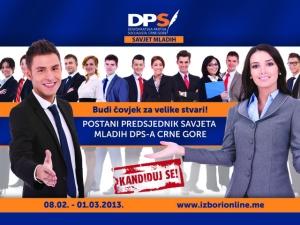 savjet-mladih-dps-2