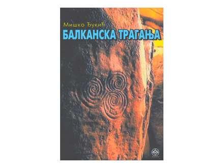 Balkanska-traganja_slika_L_3379244