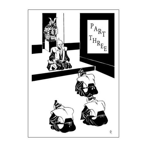 Code-Samurai_page_large