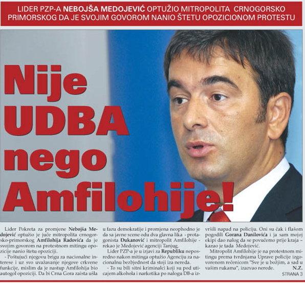 udba_amfi