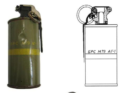 BOMBA RUČNA SPECIJALNA M79 AG-1