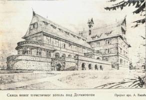 Hotel Durmitor prema projektu iz 1934 3w